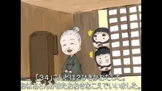 [Terakoya] Học tiếng Nhật qua phim ảnh - Nezumi Kyou
