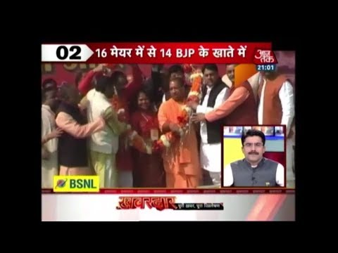Shatak AajTak | Yogi Adityanath Passes Uttar Pradesh Test In Flying Colours; Calls It Historic Win