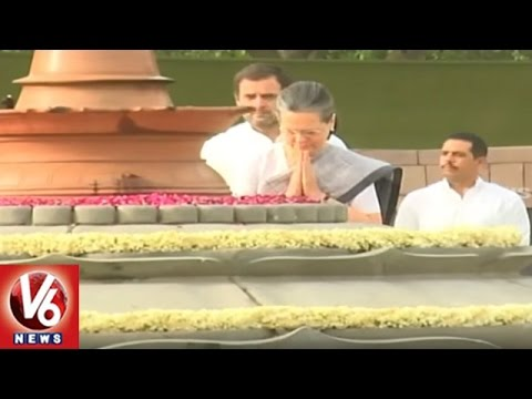 Leaders Pay Tribute To Rajiv Gandhi In Veer Bhoomi | 26th Death Anniversary | V6 News