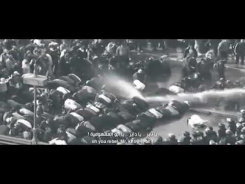 Eza El Shams Gher2et - اذا الشمس غرقت  Revolution Records - El Sheikh Imam
