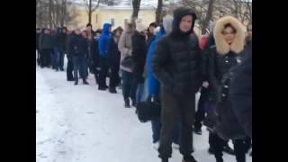 Очередь во Дворец Бракосочетания  в Пушкине