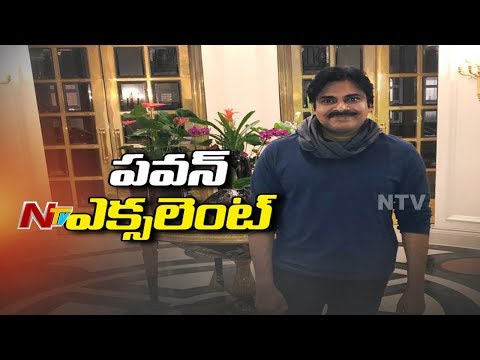 Pawan Kalyan to Receive IEBF Excellence Award for 2017 Today || UK Tour || NTV