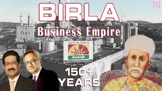 Birla Family Business Empire | How big is Birla Group? | Aditya Birla Group