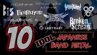 TOP 10 IDOL METAL JAPANESE BANDS (Babymetal, Ladybaby, Etc)