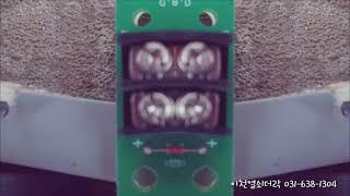증포동 한솔아파트 삼성도어락설치
