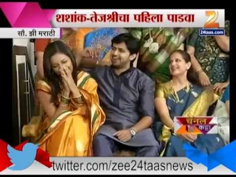 ZEE24TAAS : Channel Katta- Home Minister With Shasank And Tejashree