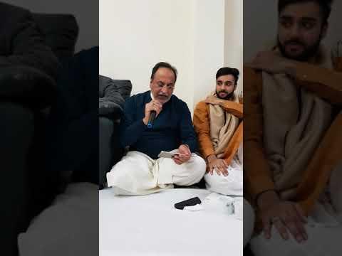 Fard e Amal kab iss kay siwa..Janab Shahid Bukhari sab.