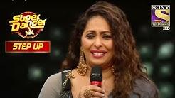Geeta Maa  Act Anurag  Bubblegum Chewing Gum Super Dancer Step Up