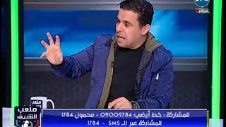 احمد الشريف : محامي ممدوح عباس هو من قدم شكوي مالك قناة الحدث بالبرنامج