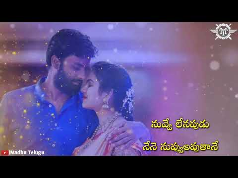 Ee Kshanam Lo Telugu Song WhatsApp Status