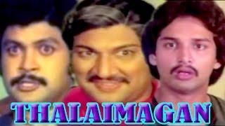 Thalaimagan - Super Hit Tamil Full Movie