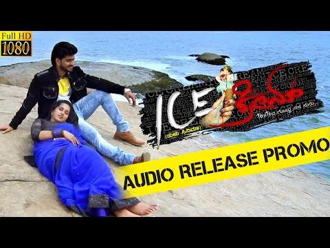 Ice Cream - Audio Released Promo   New Tulu Movie 2015   Roopesh Shetty, Anvitha Rao