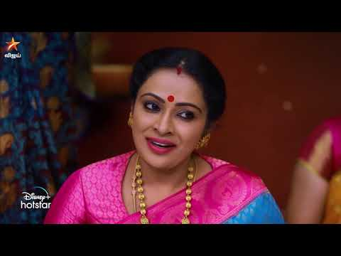 Raaja Paarvai | 14th to 19th June 2021 - Promo