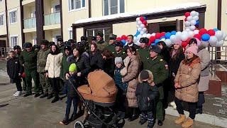 В Чеченской республике почти 100 семей военнослужащих решили квартирный вопрос.
