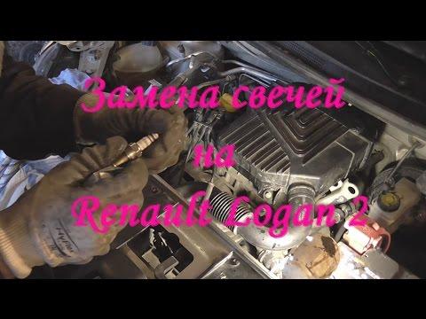 Замена свечей на рено логан 2 Renault Logan 2 1,6 литра 8 и 16 клапанов
