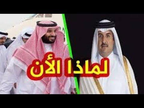 السعودية تخسر الحرب ضد قطر