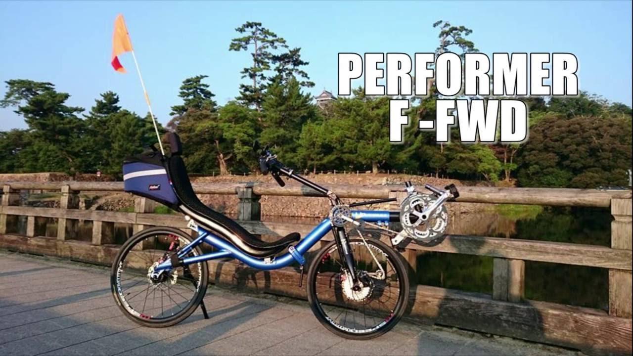 PERFORMER F-FWD 初乗り練習(short version)