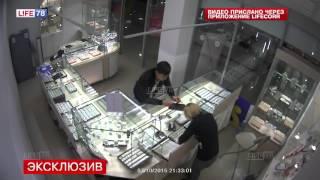 Life78 нашел видео ограбления ювелирного магазина в Невском районе