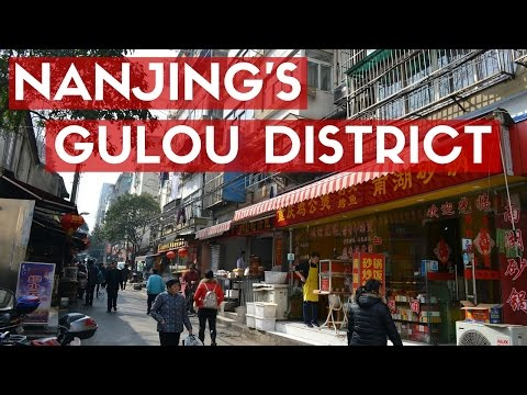 NANJING'S GULOU DISTRICT - American in China