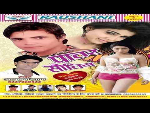 Bhojpuri Hot Songs 2016 New    Dj Skraja Bhatar Tahara Pilua Pari    Arman Khan