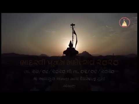 Live Darshan from Ambaji Temple from YouTube · Duration:  5 hours 24 minutes 42 seconds