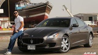 مازيراتي كواتروبورتي  Maserati Quattroporte 2015