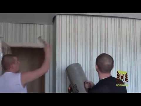 Как быстро и качественно установить натяжной потолок в жилой комнате