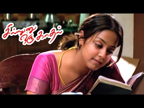 Sillunu Oru Kadhal   Tamil Movie Scenes   Suriya Goes To Newyork   Jyothika Gets Suriya's Diary