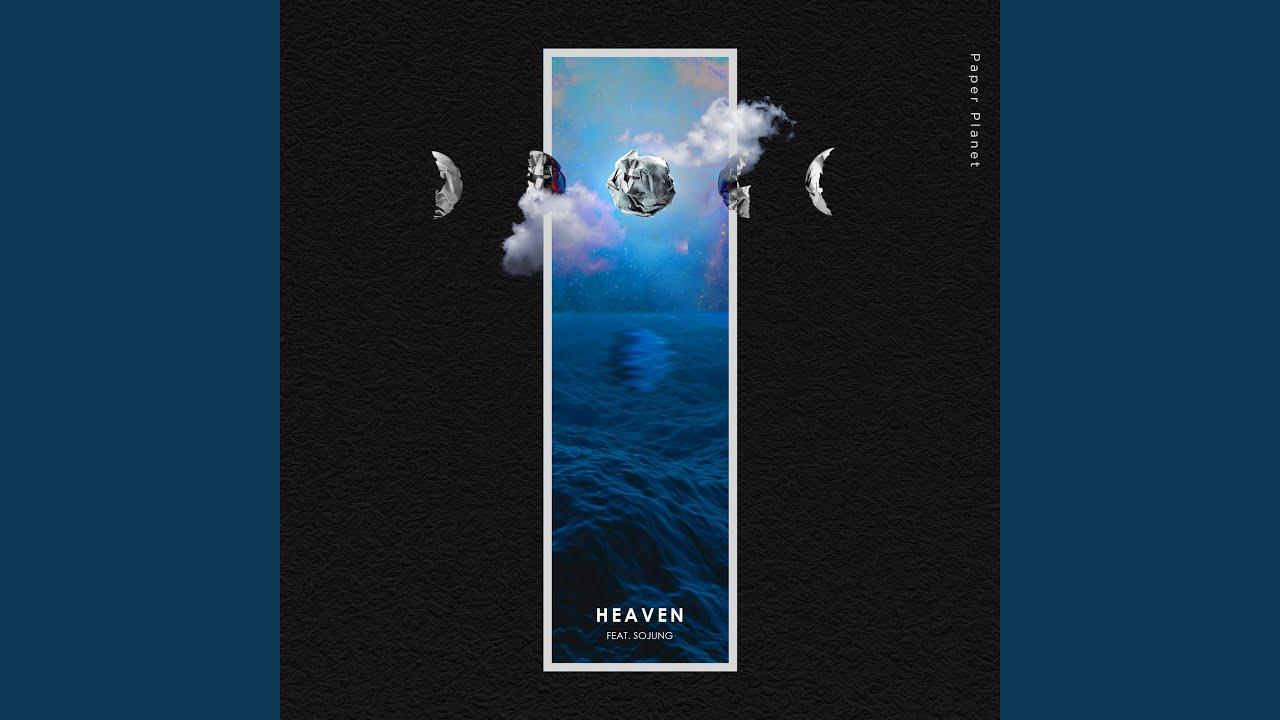페이퍼플래닛 (Paper Planet) - HEAVEN (Feat. 소정 SOJUNG)