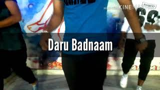 Daru Badnaam - Song | Rohit Sharma Choreography | Stepup Dance & Fitness Studio