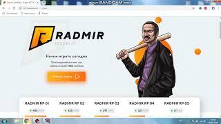 Как начать играть в Radmir RolePlay CRMP / Криминальная Россия / SAMP