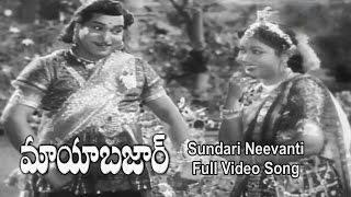 Sundari Neevanti Full Video Song   Mayabazar   NTR   SV Ranga Rao   Savitri   ETV Cinema
