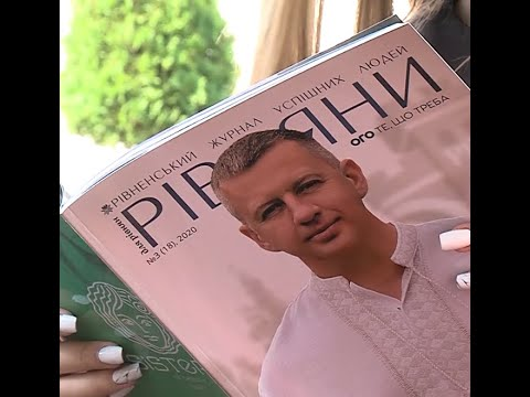 ТРК РИТМ: Віктор Шакирзян став обличчям серпневого випуску журналу