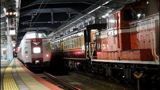 出雲市駅で381系やくもの横を発車するDD51-1193号機牽引のサロンカーなにわ(2018/2/25)
