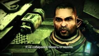PS3 Killzone 3 - Game Trailer - Russian