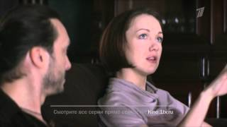 Без свидетелей 2 сезон 9 серия промо