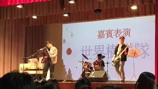 Publication Date: 2019-12-31 | Video Title: 明愛聖若瑟中學聖誕聯歡表演:發現號