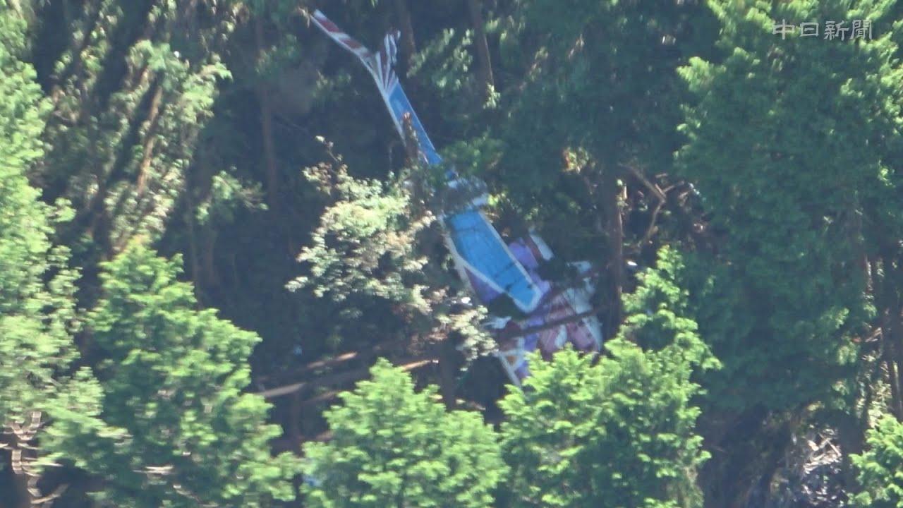 長野・大桑村で木材運搬用ヘリが墜落