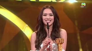 萬千星輝頒獎典禮2018 |  飛躍進步女藝員 - 馮盈盈