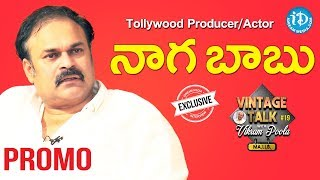 Tollywood producer and actor naga babu exclusive interview- promo | talking politics with idream #60