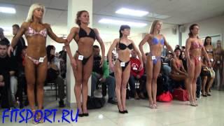 Чемпионат Москвы по Бодибилдингу 2012 Взвешивание FITSPORTru