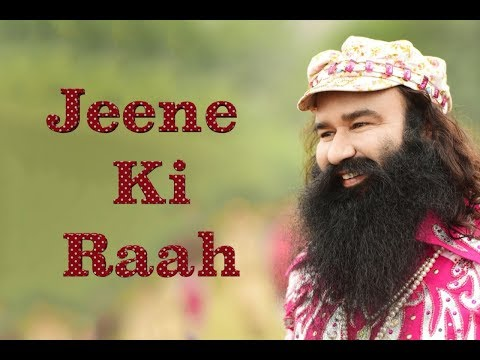 Jeene Ki Raah | Song 6 | MSG Cover Melodies |  Bal Mukesh