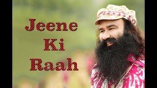 Jeene Ki Raah   Song 6   MSG Cover Melodies    Bal Mukesh   Kaun Tujhe   Cover