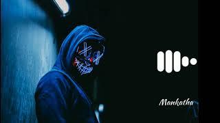Mankatha BGM Ringtone    Download Now   