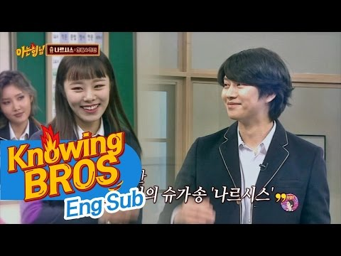 [ENG SUB] 'Chart Gangsters' Whee In & Heechul's first stage! - Narcissus [Knowing Brother EP 55]