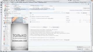 Как добавит сайт Ucoz в поиск Яндекса