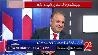 Muqabil - Detail discussion on National Assembly Speeches - 24 Sep 2018 - 92NewsHDUK