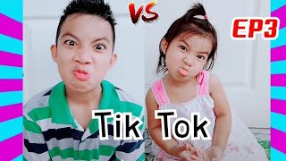 tik-tok-พี่ชายvsน้องสาว-ep3-พี่แชมป์น้องปาน-happykidztv