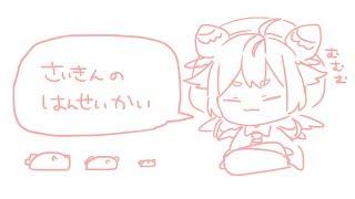 [LIVE] よ ~ひさしぶりのやつ~
