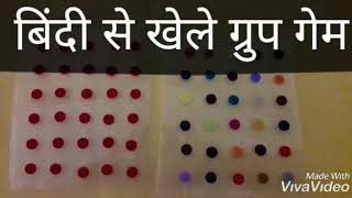 मज़ेदार Group kitty party game/Fun game for all parties 🎉🎉